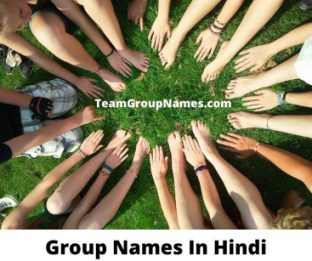 Whatsapp Group Names In Hindi